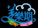 元帥logo [轉換]-01